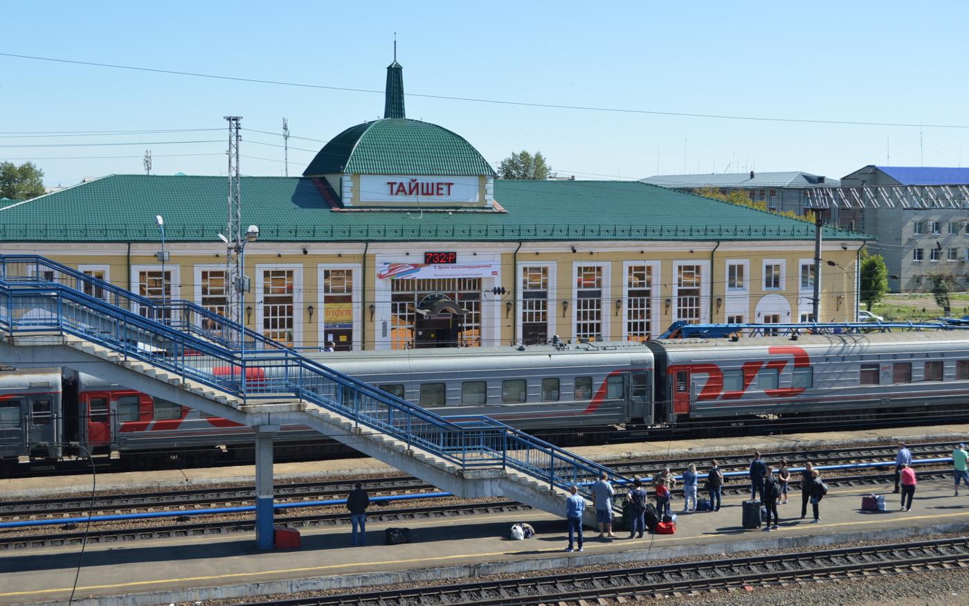 Der Bahnhof in Tajschet