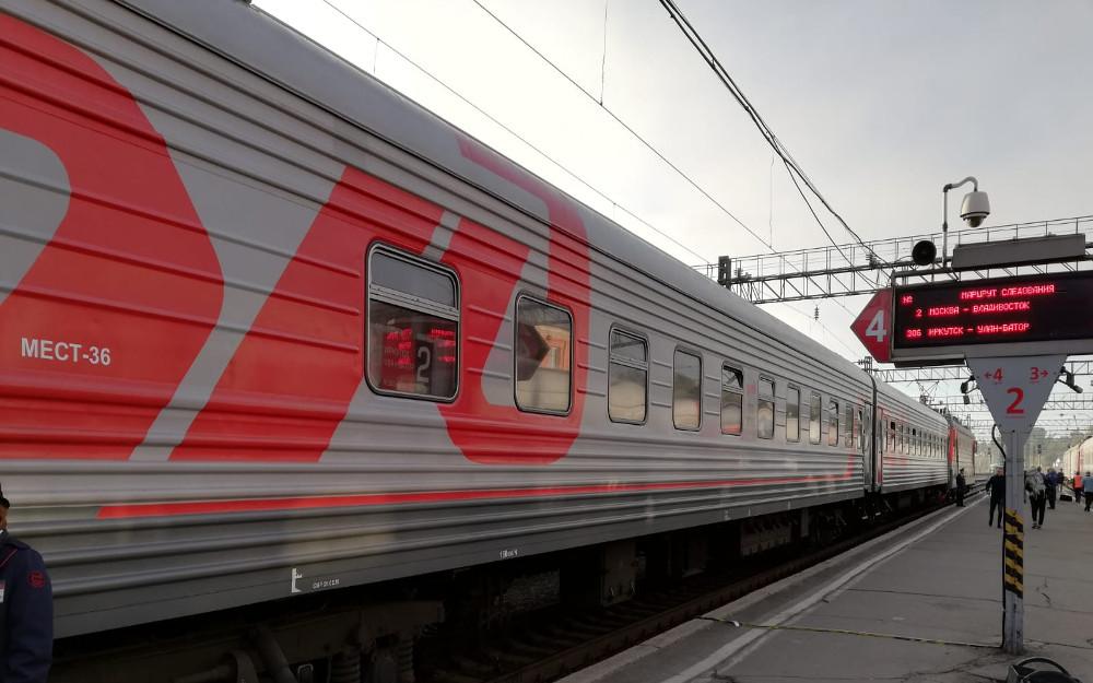 Internationaler Zug Nr. 306 von Irkutsk nach Ulan Bator