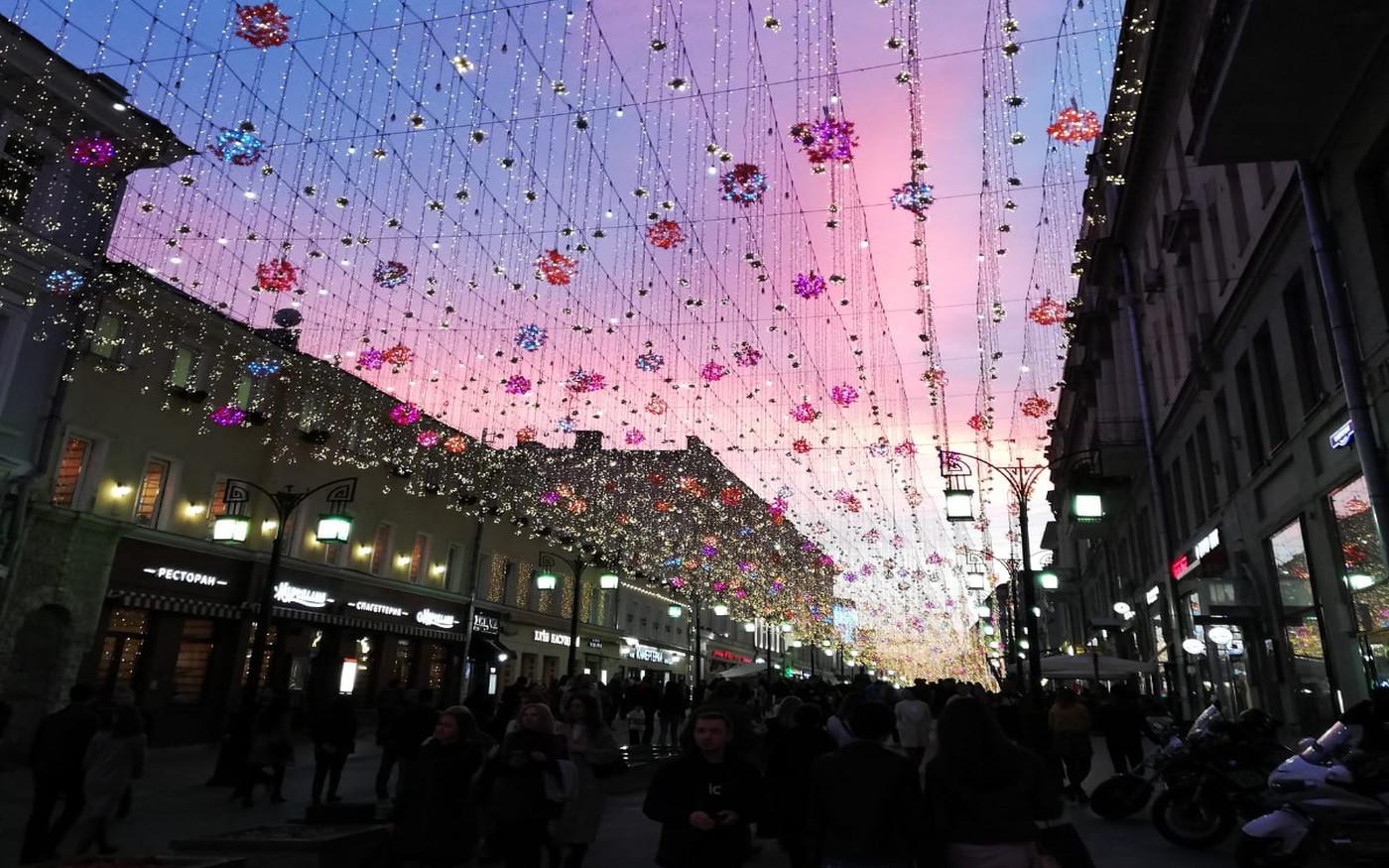 Beleuchtetes Stadtzentrum von Moskau
