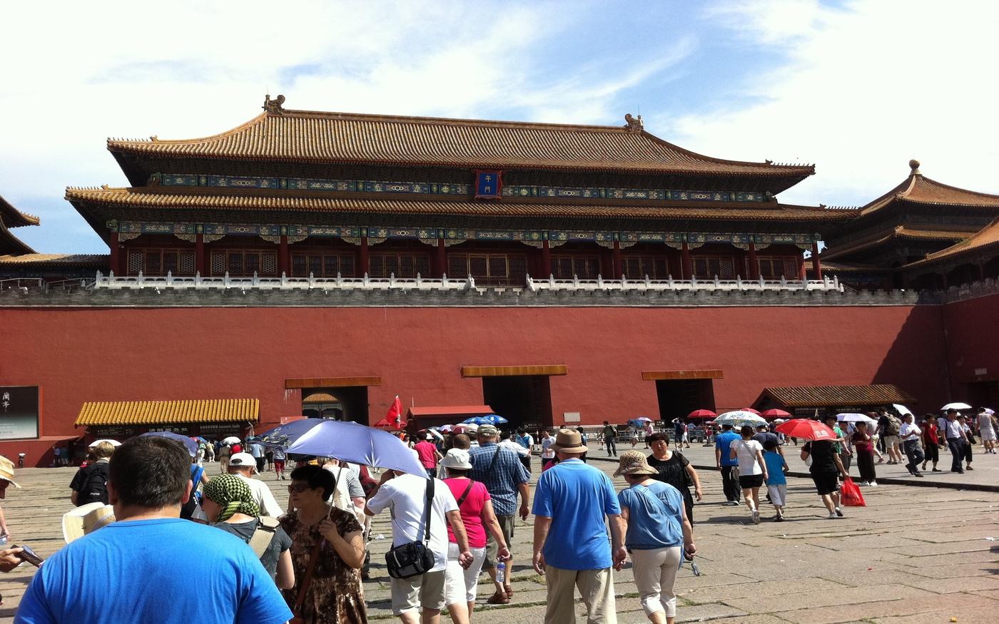 Das Shenwumen Tor in der Verbotenen Stadt in Peking