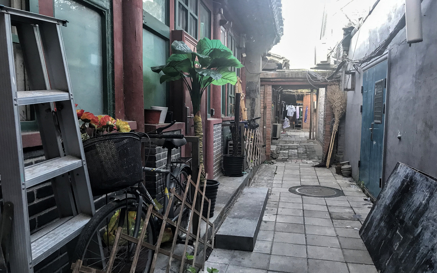 Hutong - enge traditionelle Gasse in Peking
