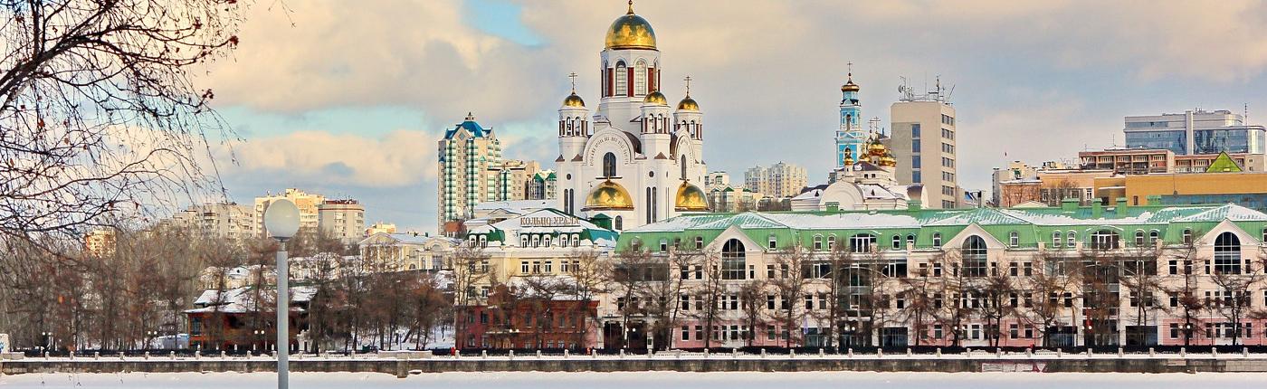 Jekaterinburg im Winter