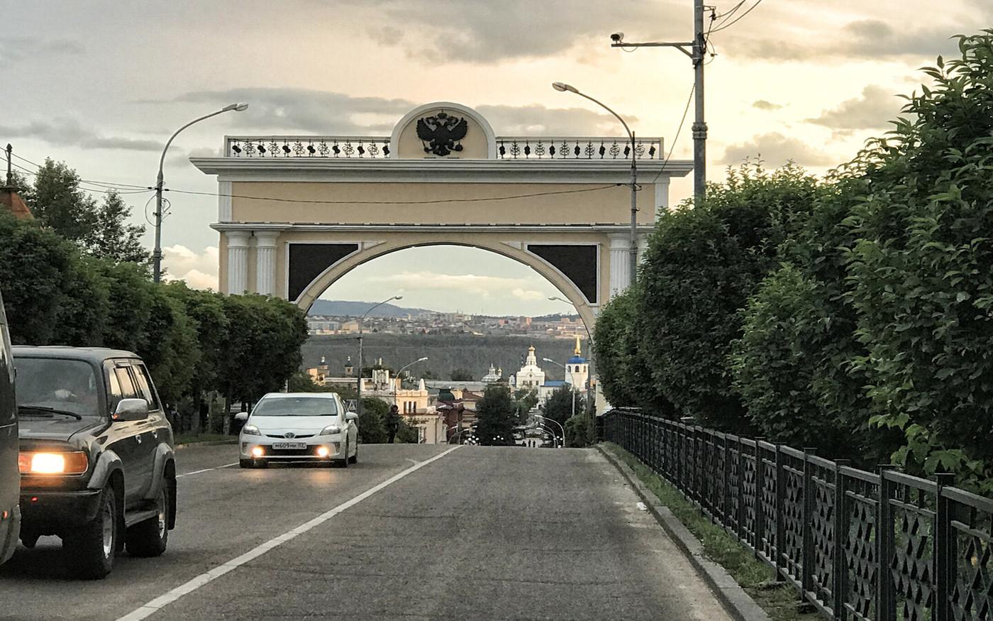Triumphbogen und Stadtpanorama von Ulan Ude