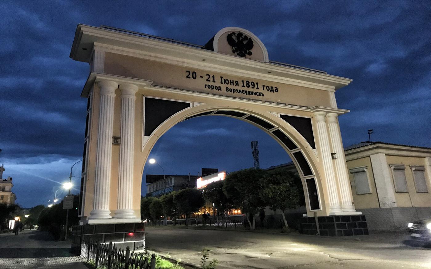 Triumphbogen in Ulan Ude