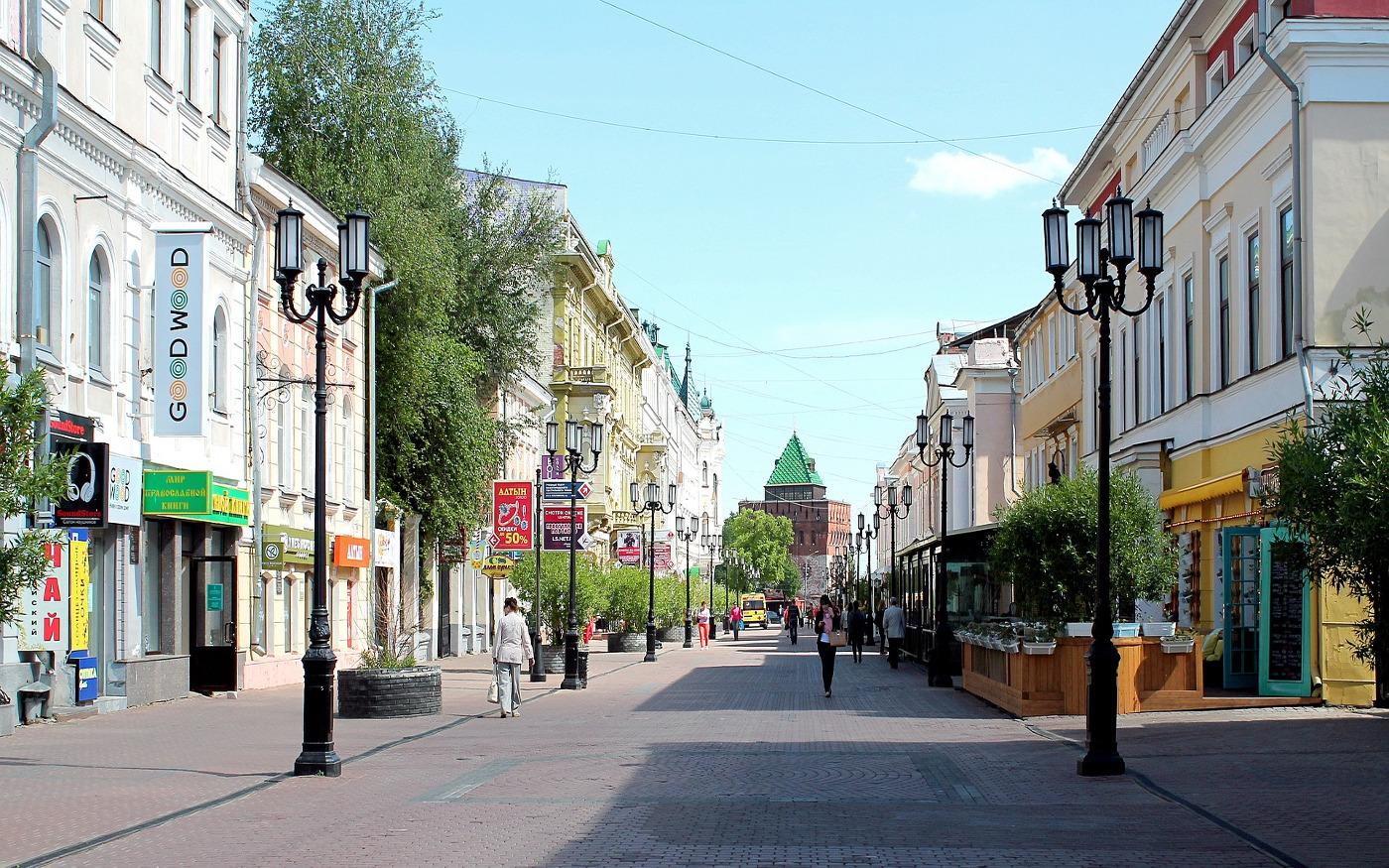 Stadtzentrum von Nischni Nowgorod