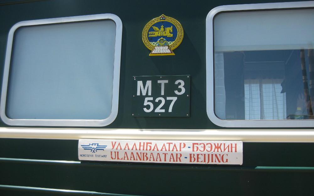 Zug Nr. 24 von Ulan Bator nach Peking