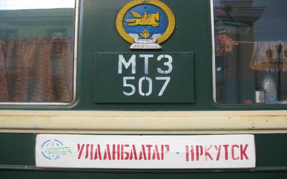 Zug Nr. 305 von Ulan Bator nach Irkutsk