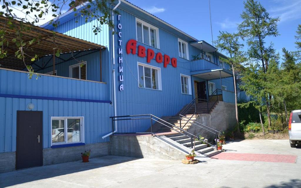 Sewerobaikalsk, Hotel Aurora