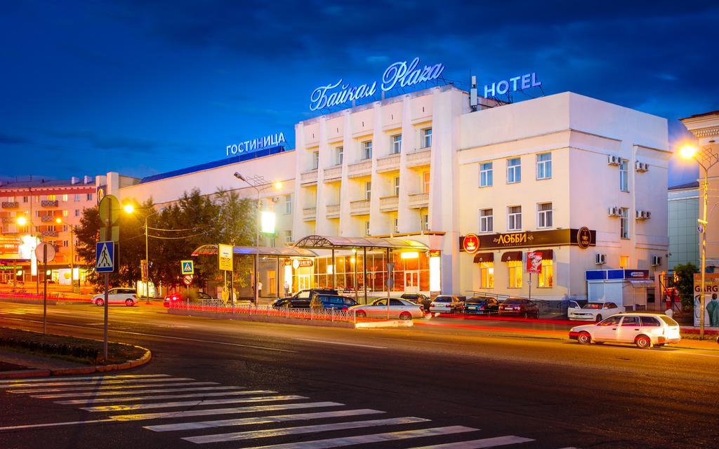 Hotel Baikal Plaza in Ulan Ude