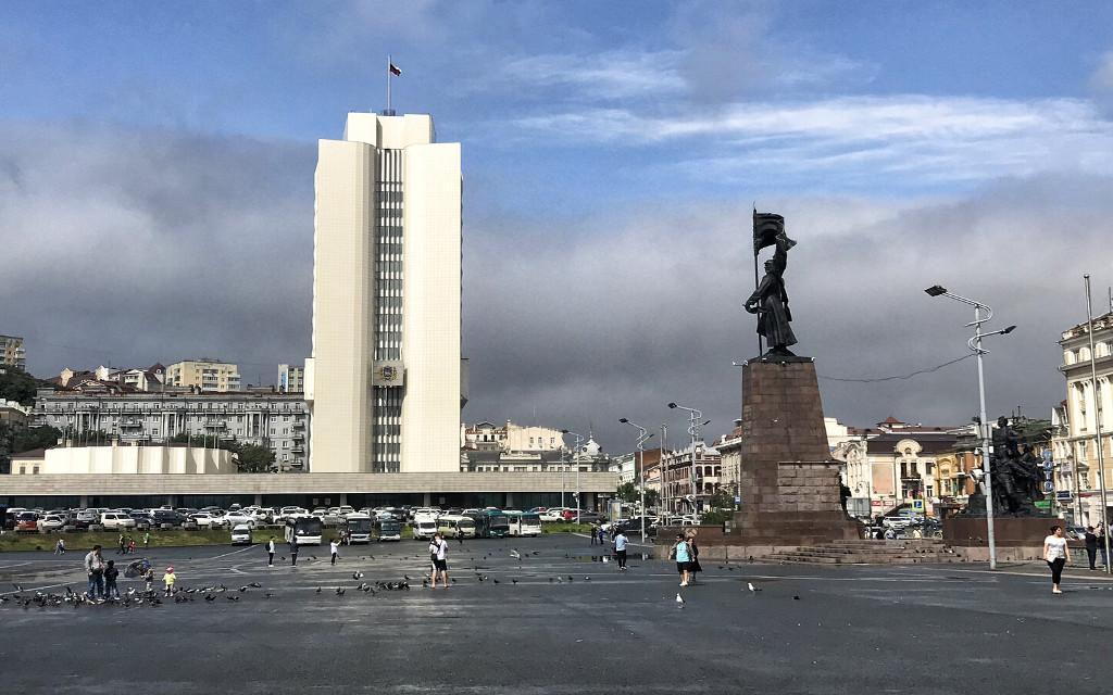 Stadtzentrum in Wladiwostok
