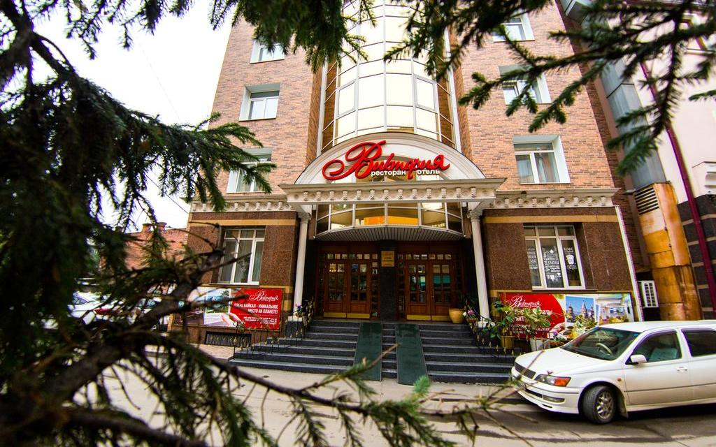 Irkutsk, Hotel Victoria