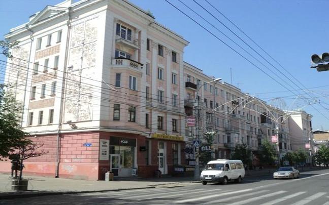 Hostel Sibtour in Krasnjarsk