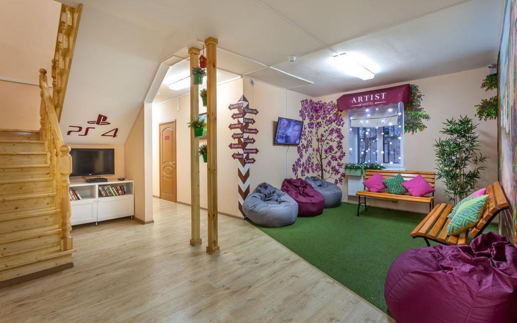 Lobby im Hostel Artist in Moskau