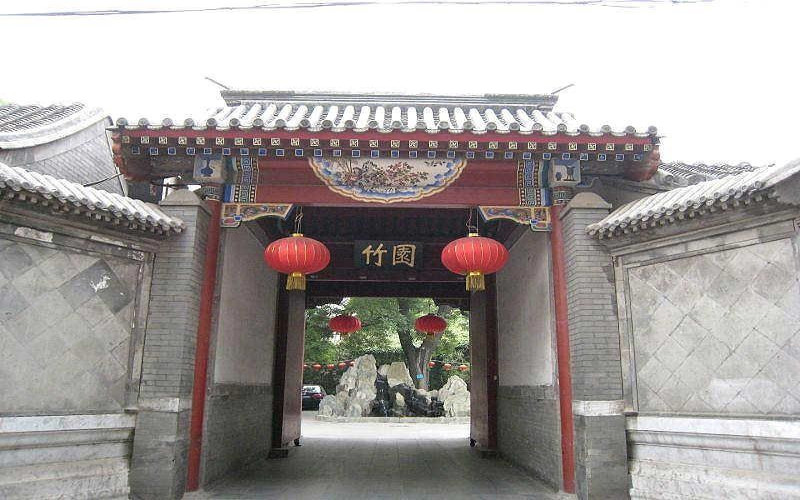 Peking, Hotel Bamboo Garden