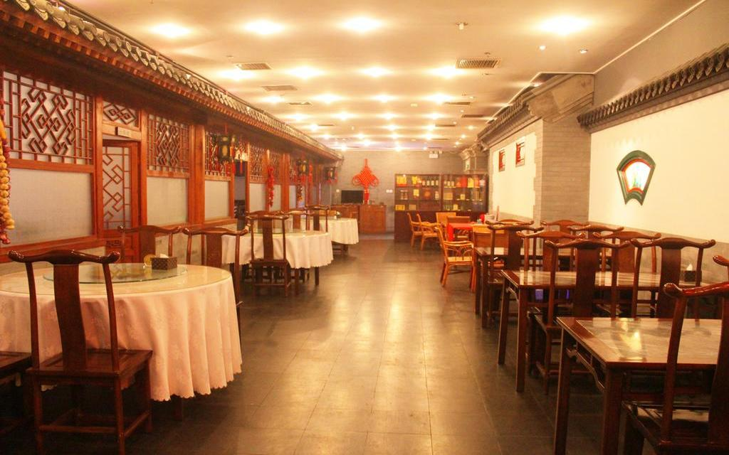 Restaurant im Hotel Kings Joy in Peking